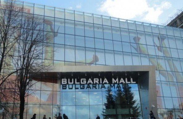 Bulgaria Mall Sofia, Bulgaria